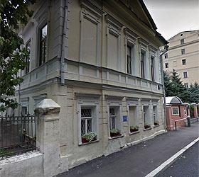 Гостиница Барин Резиденс Тверская