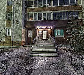 Гостиница Алекс Отель в Рыбацком