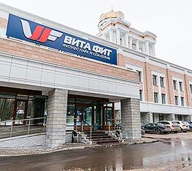 Гостиница Вита-Отель