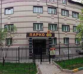 Гостиница Паркофф