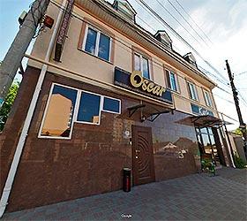 Гостиница Оскар