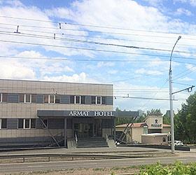 Гостиница Армат