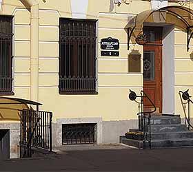 Гостиница Павловские Апартаменты