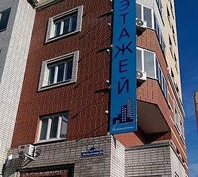 Гостиница 7 Этажей Апарт-Отель