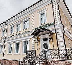 Воскресенский Бутик-Отель
