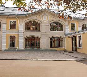 Гостиница Грегори Отель