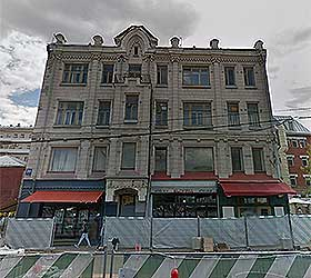 Гостиница Кустос Цветной Бульвар