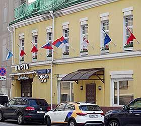 Гостиница Барин Резиденс Балчуг