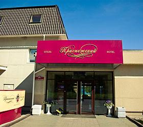 Hotel Prionezhsky