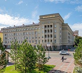 Hotel Bashkiria