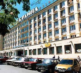 Гостиница Украина