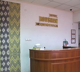 Гостиница Ровшан