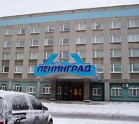 Hotel Leningrad