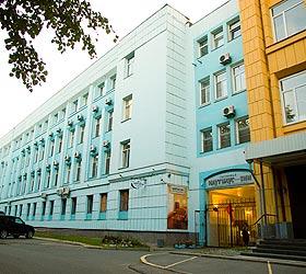 Гостиница Наутилус Инн