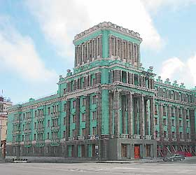 Гостиница ВИП (Ленинский, 2)