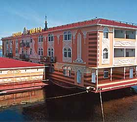 Гостиница Перлина Днипра