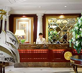 Гостиница Донбасс Палас