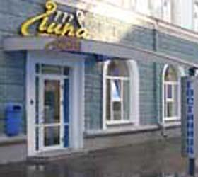Hotel Lira