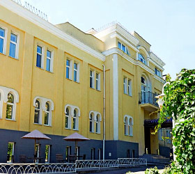 Hotel Morskoy