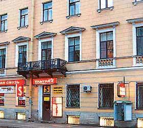 Гостиница Невский Делюкс