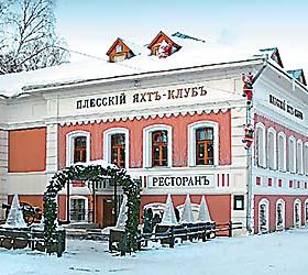 Hotel Sobornaya Sloboda
