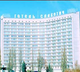 Гостиница Славутич