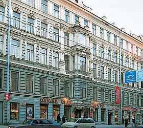 Гостиница Ринальди Гармония Мини-Отель