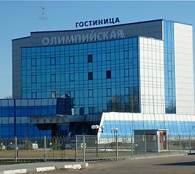 Гостиница Олимпийская