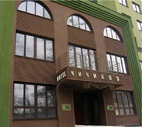 Hotel Chichikov