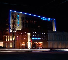 Гостиница Палладиум