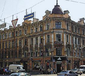 Hotel Sonata on Bolshoy Mini-hotel