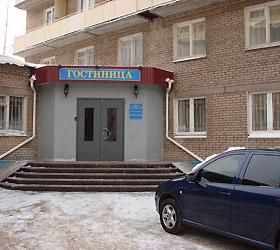 Гостиница Сталепрокатчик