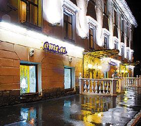 Гостиница Меншиков