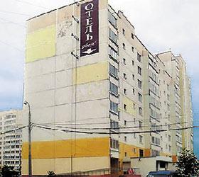 Hotel Bonjour on Izyumskaya Mini-hotel