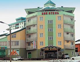 Hotel Ayan Hotel