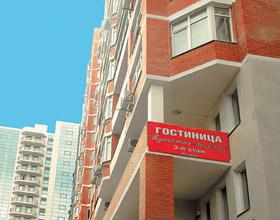 Гостиница Пушкинская Миллениум