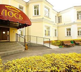 Hotel Los Mini-hotel