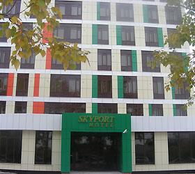 Гостиница СкайПорт