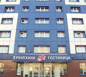Hotel Beloretsk Hotel