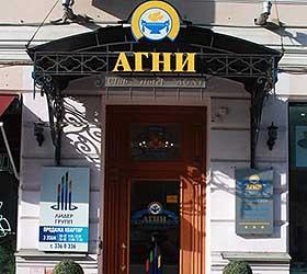 Гостиница Агни Мини-отель