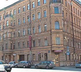 Гостиница Арт-Отель Радищев Мини-отель
