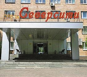 Гостиница СеверСити