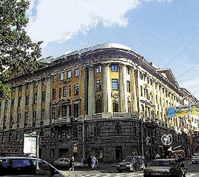 Гостиница Златоуст Дом Воейковой