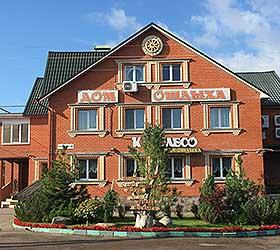 Hotel Koleso