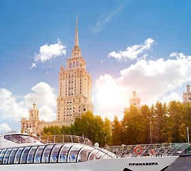 Hotel Radisson Royal Hotel Moscow