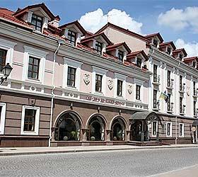 Гостиница Рейкарц Каменец-Подольский