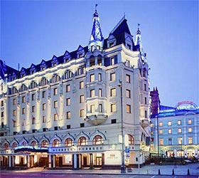Hotel Moscow Marriott Royal Aurora Hotel