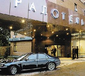 Hotel UralHotel