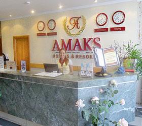 Hotel AMAKS Safar-Hotel