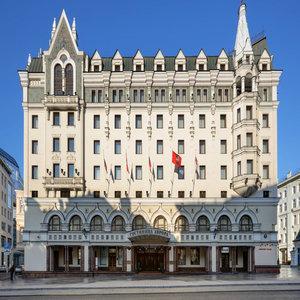Hotel Moscow Marriott Royal Aurora Hotel